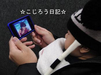 CIMG4647.jpg