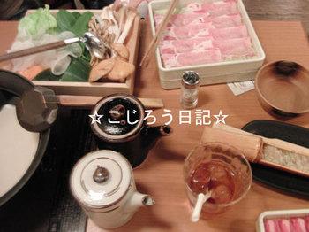 CIMG4682.jpg